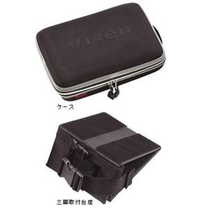 ビクセン(Vixen) アクセサリーケースセット(マルチユース) 35653