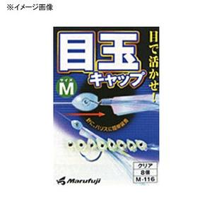 マルフジ 目玉キャップ M-116