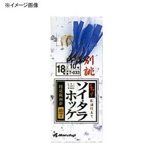 マルフジ T-033 ソイ・タラ・ホッケ 16号