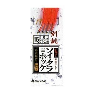 マルフジ T-034 ソイ・タラ・ホッケ 16号