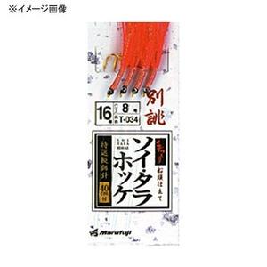 マルフジ T-034 ソイ・タラ・ホッケ