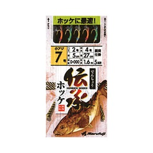 マルフジ 伝承ホッケ ミックス 7号 S-032