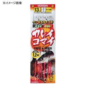 もりげん(MORIGEN) カレイ・コマイ 針12/ハリス3 N-108