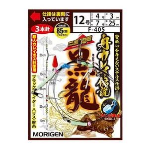 もりげん(MORIGEN) 舟カレイ伝説 黒龍 針12/ハリス3 F-405