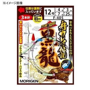 もりげん(MORIGEN) 舟カレイ伝説 黒龍 針14/ハリス4 F-405