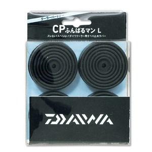 ダイワ(Daiwa) CPふんばるマン 04200133 フィッシングクーラーアクセサリー