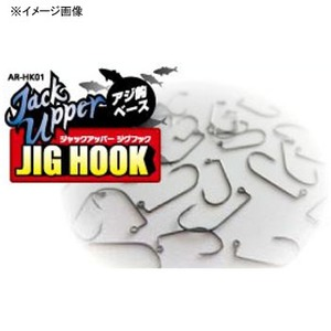 アルカジックジャパン (Arukazik Japan) ジャックアッパージグフック 25302