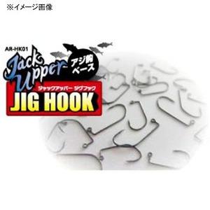 アルカジックジャパン (Arukazik Japan) ジャックアッパージグフック #6 ブラックニッケル 25303