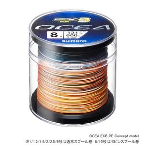 シマノ(SHIMANO) PL-O98L OCEA EX8 PE(オシア EX8 PE) 600m コンセプト モデル PL-O98L 5C 600M 2.5 ジギング用PEライン