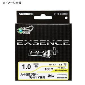 シマノ(SHIMANO) PP-S53L EXSENCE(エクスセンス) PP4+ 150m PP-S53L シーバス用PEライン