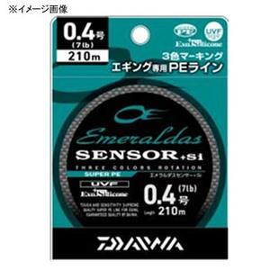 ダイワ(Daiwa)エメラルダスセンサー+Si 210m