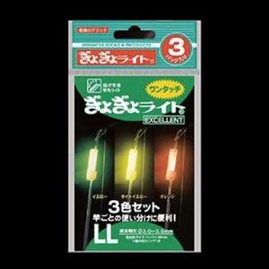 ルミカ ぎょぎょライト 3色セット ケミホタル