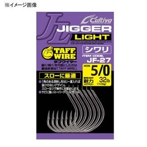 オーナー針 ジガーライトシワリ JF27 シングルフック