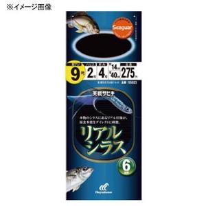 ハヤブサ(Hayabusa) 実践サビキ リアルシラス 6本鈎 SS023