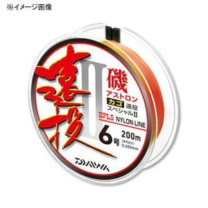 ダイワ(Daiwa) アストロン遠投スペシャルII 250m 4690795