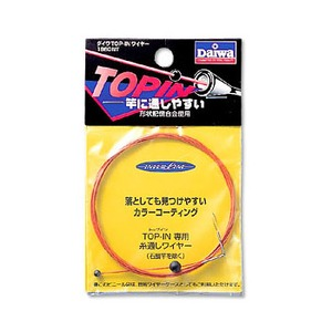 ダイワ(Daiwa) TOP-INワイヤー 1860NT