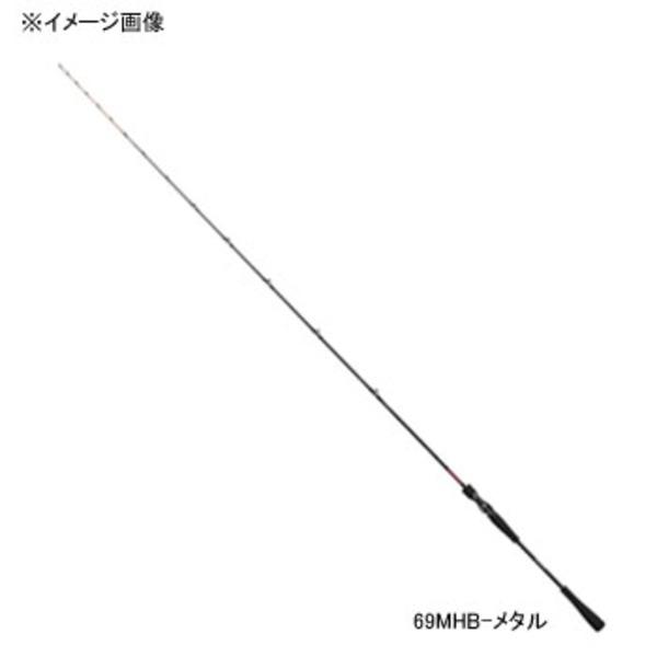 ダイワ(Daiwa) 紅牙 MX69XHB-METAL(メタル) 01474524 タイラバロッド