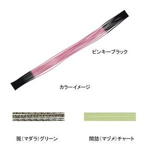 ダイワ(Daiwa) 紅牙カットスカート 04825215