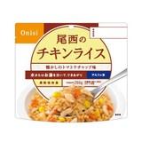 尾西食品 アルファ米(1食分) チキンライス ご飯加工品・お粥