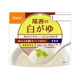 尾西食品 アルファ米(1食分) 白がゆ ご飯加工品・お粥