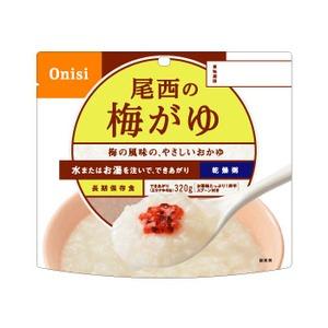 尾西食品 アルファ米(1食分) 梅がゆ