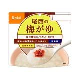 尾西食品 アルファ米(1食分) 梅がゆ ご飯加工品・お粥