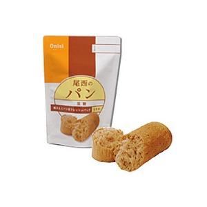 【送料無料】尾西食品 保存パン 黒糖