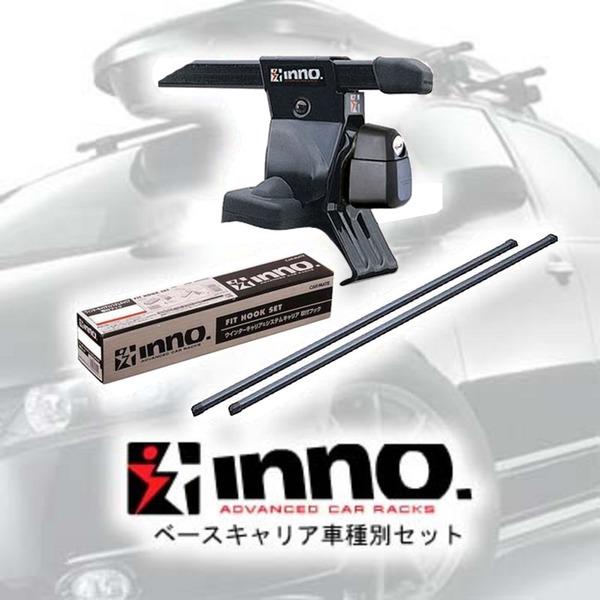 カーメイト(CAR MATE) INNO 三菱デリカD5 【ベースキャリア車種別セット】 INSU-K5+INB137+K346 ルーフキャリア車種別セット