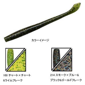 ゲーリーヤマモト(Gary YAMAMOTO) カットテールワーム 3.5インチ 214スモーク/ブルー&ブラック&ゴールドフレーク J7S-10-214