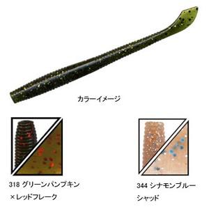 ゲーリーヤマモト(Gary YAMAMOTO) カットテールワーム 3.5インチ 318 グリーンパンプキン/レッドフレーク J7S-10-318
