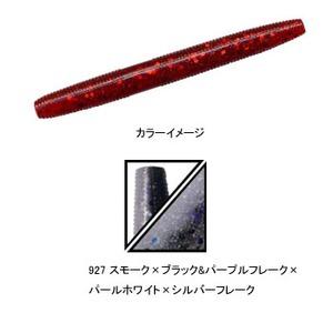 ゲーリーヤマモト(Gary YAMAMOTO) ヤマセンコー J9B-10-927