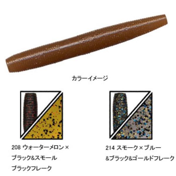 ゲーリーヤマモト(Gary YAMAMOTO) ファットヤマセンコー J9C-10-208 ストレートワーム