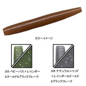 ゲーリーヤマモト(Gary YAMAMOTO) ファットヤマセンコー J9C-10-305