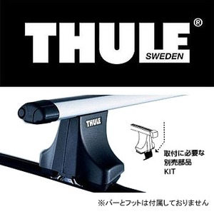 【送料無料】THULE(スーリー) THKIT1099 フィアット パンダ