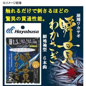 ハヤブサ(Hayabusa) 湖翔ワカサギ 瞬貫わかさぎ 細地袖型 6本鈎 鈎2号 C238