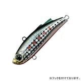 ダイワ(Daiwa) モアザン ミニエント S 04822176 バイブレーション