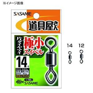 ささめ針(SASAME) 極小スイベル 片ダイヤアイ PA252