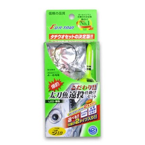冨士灯器 こだわり太刀魚仕掛けセットタイプ5 LG