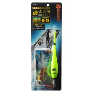 冨士灯器 こだわり太刀魚仕掛けセットタイプN3 LG