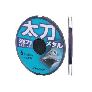 ダイワ(Daiwa) 太刀メタル パープル 1.75-6M 4625676