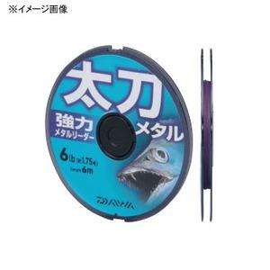 ダイワ(Daiwa) 太刀メタル パープル 3-6M 4625679 シーバス用ショックリーダー