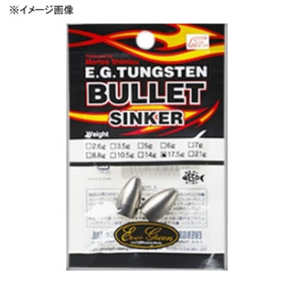 エバーグリーン(EVERGREEN) EGタングステンバレットシンカー バレットシンカー
