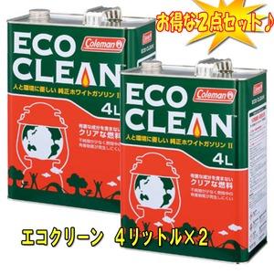 Coleman(コールマン)エコクリーン 4L【お得な2点セット】