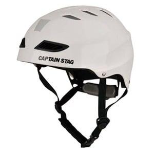 キャプテンスタッグ(CAPTAIN STAG) CSスポーツヘルメット EX ホワイト US-3201