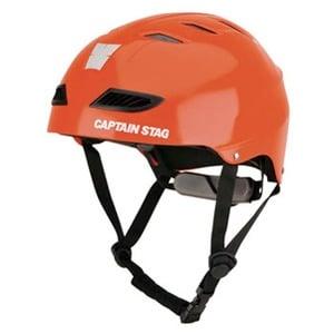 キャプテンスタッグ(CAPTAIN STAG) CSスポーツヘルメット EX クラブレッド US-3203
