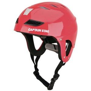 キャプテンスタッグ(CAPTAIN STAG) CSスポーツヘルメット EX Kid's レッド US-3206