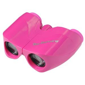 Kenko(ケンコー) 8倍コンパクト双眼鏡 ピンク STV-B01PB