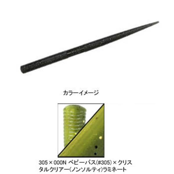 ゲーリーヤマモト(Gary YAMAMOTO) プロセンコー J9PL-10-305/000N ストレートワーム