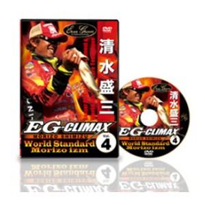 エバーグリーン(EVERGREEN) EGクライマックス VOL.4 DVD115分