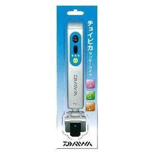 ダイワ(Daiwa)チョイピカセンサーライト